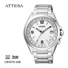 シチズン CITIZEN アテッサ ATTESA ワールドタイム電波時計 CB1070-56B 腕時計 メンズ