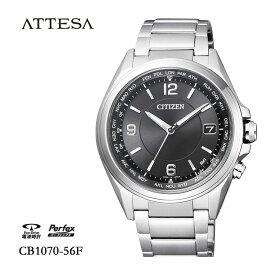 シチズン CITIZEN アテッサ ATTESA エコ・ドライブ電波時計 ワールドタイム CB1070-56F 腕時計 メンズ   エコ・ドライブ エコドライブ