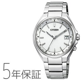 アテッサ ATTESA CB1120-50A CITIZEN シチズン 電波ソーラー チタンバンド 文字盤小さめ ホワイト 白 腕時計 メンズ