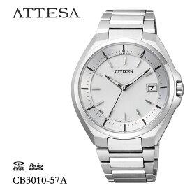 シチズン CITIZEN アテッサ ATTESA エコ・ドライブ電波時計 CB3010-57A 腕時計 メンズ
