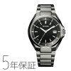 atessa ATTESA居民西铁城太阳能电波钟表钛CB3015-53E手表人