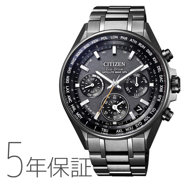 アテッサ ATTESA CC4004-58E シチズン CITIZEN GPS衛星電波時計 ブラックチタン メンズ 腕時計