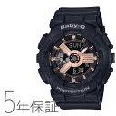BABY-G ベビーG CASIO カシオ レディース 腕時計 BA-110RG-1AJF