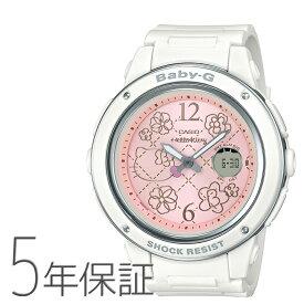 BABY-G baby-g ベビーG BGA-150KT-7BJR カシオ CASIO HELLO KITTY ハローキティ コラボ 白 ホワイト レディース 腕時計