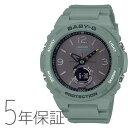 BABY-G ベビーG カシオ CASIO ヴィンテージライク レディース 腕時計 BGA-260-3AJF