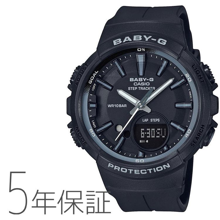 BABY-G ベビーG カシオ CASIO ランニング for running ステップトラッカー 10気圧防水 黒 腕時計 レディース BGS-100SC-1AJF