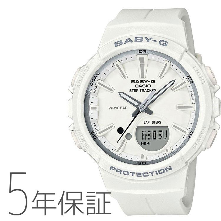 BABY-G ベビーG カシオ CASIO ランニング for running ステップトラッカー 10気圧防水 白 腕時計 レディース BGS-100SC-7AJF