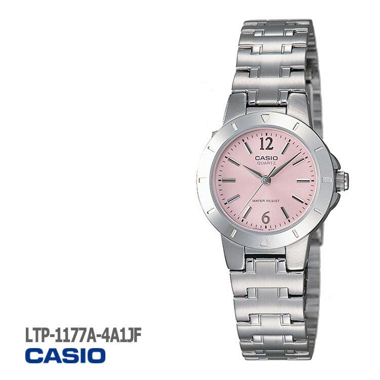 スタンダードカシオ CASIO レディース アナログウオッチ 腕時計 LTP-1177A-4A1JF メタルバンド ピンク
