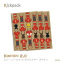 Cast kpk203