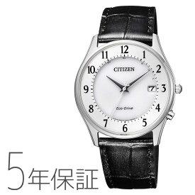 CITIZEN COLLECTION シチズンコレクション AS1060-11A シチズン CITIZEN 電波ソーラー 革バンド ペアモデル メンズ 腕時計