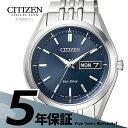 シチズンコレクション Citizen Collection AT6060-51L 国内電波ソーラー 青 ブルー 腕時計 メンズ