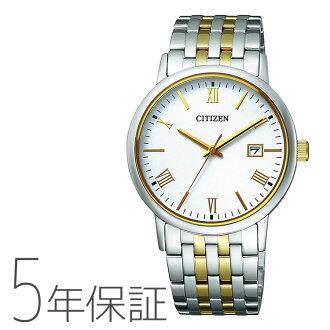 5年保证西铁城COLLECTION居民收集环保开车兜风BM6774-51C手表