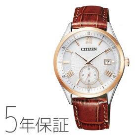 シチズンコレクション citizen collection エコ・ドライブ 腕時計 メンズ BV1124-14A