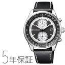 シチズンコレクション CITIZEN COLLECTION エコ・ドライブ クロノグラフ 日本製 腕時計 メンズ CA7030-11E