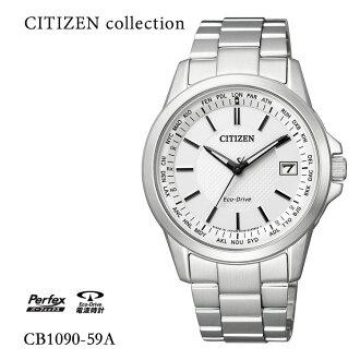 5年保证居民收集西铁城COLLECTION电波钟表手表一对型号人CB1090-59A