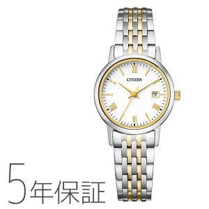 CITIZEN COLLECTION シチズンコレクション エコ・ドライブ EW1584-59C腕時計