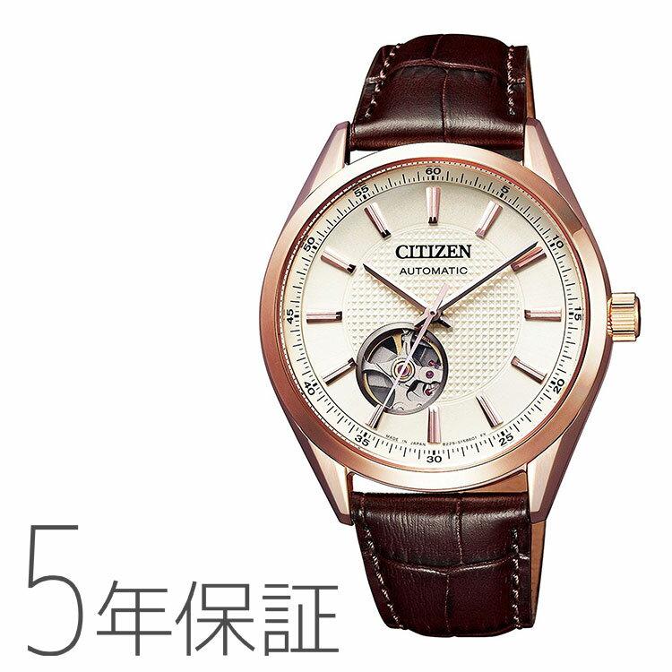 シチズンコレクション CITIZEN COLLECTION シースルーバック 日本製 機械式 腕時計 メンズ NH9110-14A