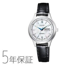シチズンコレクション Citizen Collection PD7150-03A メカモデル 機械式時計 ペアモデル シースルーバック 革バンド レディース 腕時計