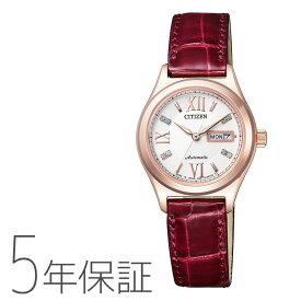 Citizen Collection シチズンコレクション メカニカル 機械式 女性 日本製 PD7162-04A 腕時計 お取り寄せ レディース