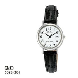 シチズン Q&Q ファルコン Falcon アナログ 腕時計 ペアモデル レディース D023-304 チプシチ お取り寄せ 全国送料無料 ネコポス限定