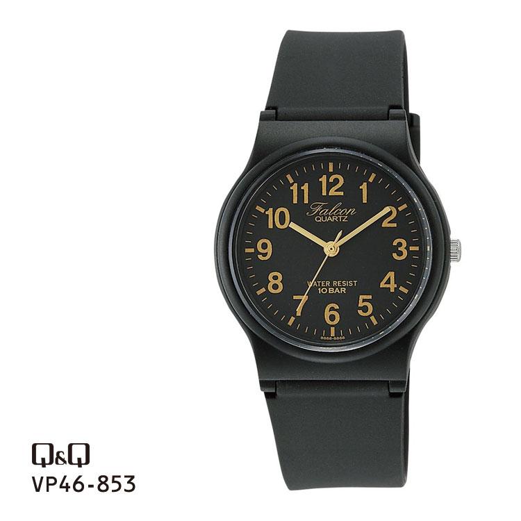 【DM便発送OK】シチズン Q&Q ファルコン アナログ 10気圧防水 腕時計 ユニセックス VP46-853 チプシチ | 名入れ キューキュー