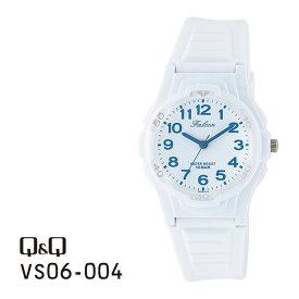368d294f35 シチズン Q&Q ファルコン アナログ 腕時計 白 チプシチ VS06-004