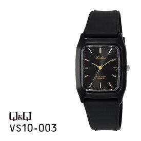 シチズン Q&Q 腕時計 レディース チプシチ VS10-003