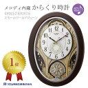 リズム 電波時計 掛け時計 掛時計 メロディ内蔵からくり時計 スモールワールドジューン 4MN526RH06 クロック CLOCK