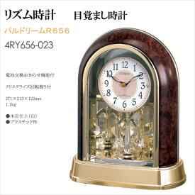 シチズン 電波置時計 パルドリームR656 4RY656-023
