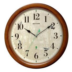 リズム時計 日本野鳥の会 四季の野鳥 報時掛け時計 電波掛時計 鳥の声 癒し リラックス 8MN408SR06