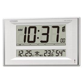 シチズン CITIZEN リズム時計 電波時計 掛置兼用 掛け時計 置時計 デジタル時計 温湿度計 カレンダー 8RZ198-003
