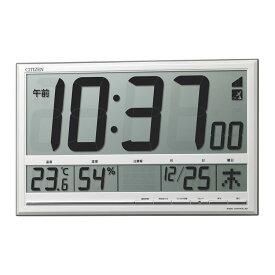CITIZEN シチズン リズム時計 電波時計 掛け時計 置き時計 掛け置き兼用 電波掛け時計 電波置時計 温湿度計付 8RZ200-003