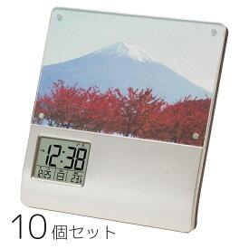 10個セット まとめ買い お得 置き時計 目覚し時計 温度表示 温度計 デジタル フォトフレーム 写真立て アデッソ クロック 録音機能付 レコーダー K-886 名入れ お取り寄せ