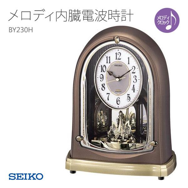 SEIKO セイコー 置き時計 置時計 電波時計 メロディ内臓 回転飾り付き BY230H 取り寄せ