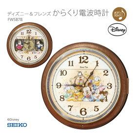 セイコー SEIKO からくり電波時計 ディズニー ミッキー&フレンズ ディズニータイム メロディ内臓 シック ブラウン 茶色 ミッキー ミニー FW587B 掛け時計 お取り寄せ