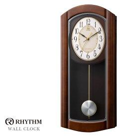 リズム時計 電波時計 掛時計 電波掛時計 振り子時計 RHG-M95 4MN475HG06 お取り寄せ