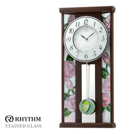 リズム時計 電波時計 掛け時計 ステンドグラス 振り子時計 日本製 RHG-M007 4MX406HG06 お取り寄せ