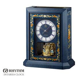 リズム時計 高感度電波時計 置時計 オルゴール 花柄象嵌細工 インタルシア 日本製 RHG-R07 4RN433HG04 お取り寄せ