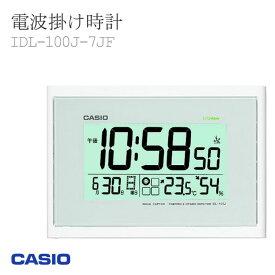 CASIO カシオ 掛け時計 掛時計 電波時計 日本全国対応 IDL-100J-7JF クロック CLOCK