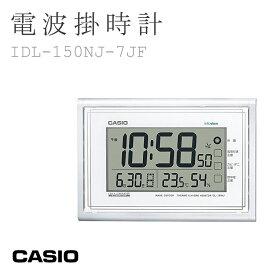 カシオ CASIO wave ceptor 温湿度計付 電波掛時計 IDL-150NJ-7JF