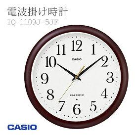 カシオ CASIO 電波時計 木枠 壁掛け時計 掛時計 IQ-1109J-5JF かけ時計