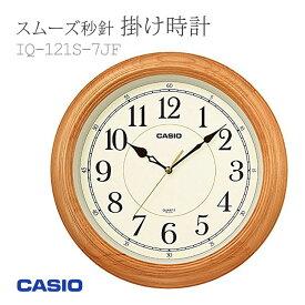 カシオ CASIO 木枠 スムーズ秒針 壁掛け時計 掛時計 IQ-121S-7JF かけ時計