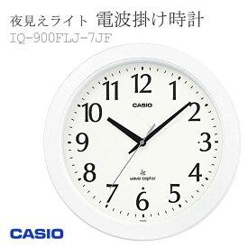 CASIO カシオ 掛け時計 掛時計 電波時計 日本全国対応 IQ-900FLJ-7JF クロック CLOCK