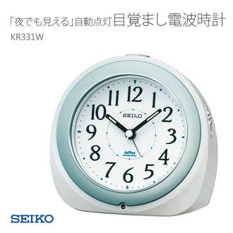 有SEIKO精工闹钟电波钟表自动点灯功能的KR331W