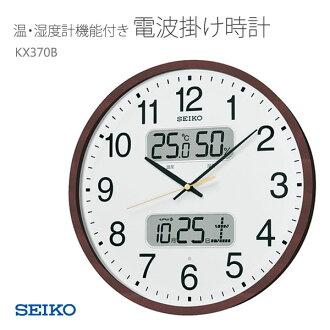 有SEIKO精工赊帐時計電波時計木枠温、湿度计功能的KX370B