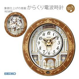 セイコー SEIKO からくり電波時計 象がん仕上げ 高級 木製 象眼 ぞうがん ブラウン 茶色 からくり時計 メロディ内臓 お城 掛け時計 RE580B お取り寄せ