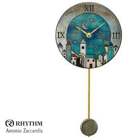 リズム時計 掛時計 飾り振り子付時計 Zaccarella ザッカレラ Z101A ZC101-A04