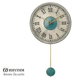 リズム時計 掛時計 飾り振り子付時計 Zaccarella ザッカレラ Z121 ZC121-003 お取り寄せ