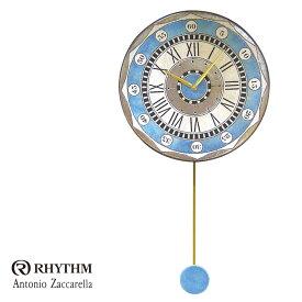 リズム時計 掛時計 飾り振り子付時計 Zaccarella ザッカレラ Z135 ZC135-004 お取り寄せ