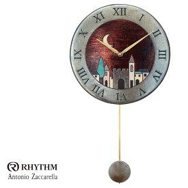 リズム時計 掛時計 飾り振り子付時計 Zaccarella ザッカレラ Z152 ZC152-001 お取り寄せ